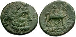 Ancient Coins - Thrace. Odessos Æ20 / Horseman