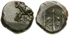 Ancient Coins - Thrace. Byzantium AR Hemidrachm / Bull and Trident