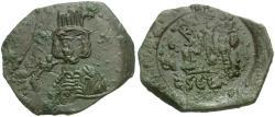 Ancient Coins - *Sear 1207* Byzantine Empire. Constantine IV Pogonatus (AD 668-685) Æ Follis