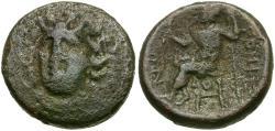 Ancient Coins - Thessaly. Gomphi-Philippopolis Æ Trichalkon