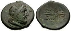 Ancient Coins - Kings of Macedon. Time of Philip V and Perseus Æ24 / Thunderbolt