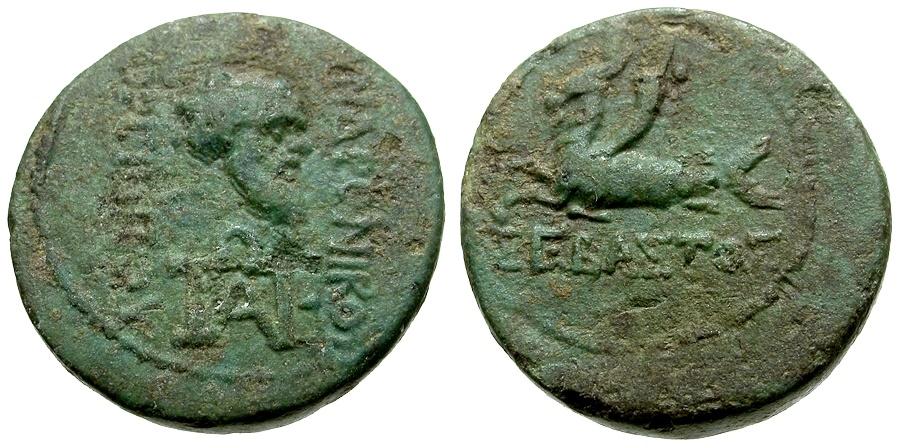 Ancient Coins - Augustus. Lydia. Trapezopolis. Andronikos Gorgippos as magistrate Æ15 / Capricorn