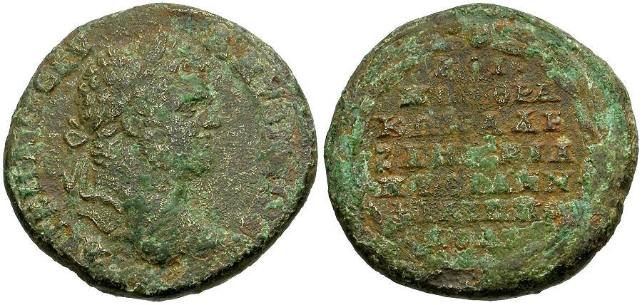 Ancient Coins - Caracalla. Thrace. Philipoppolis Æ30 / Legend in Wreath