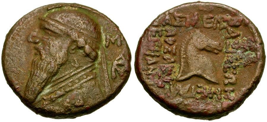 Ancient Coins - Kings of Parthia. Mithradates II (109-95 BC) Æ Dichalkon / Horse's Head