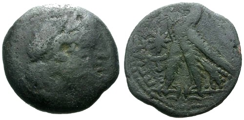 Ancient Coins - F/gF Ptolemaic Kings of Egypt Ptolemy X Soter II AE23 / Cyprus mint