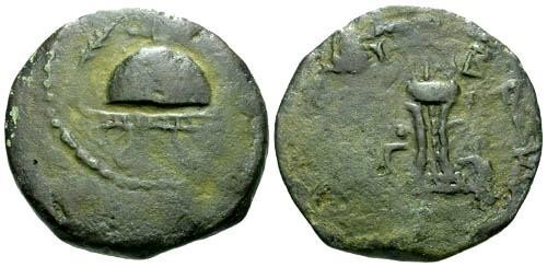Ancient Coins - F+/F+ Herod the Great Eight Prutot / Helmet and Tripod