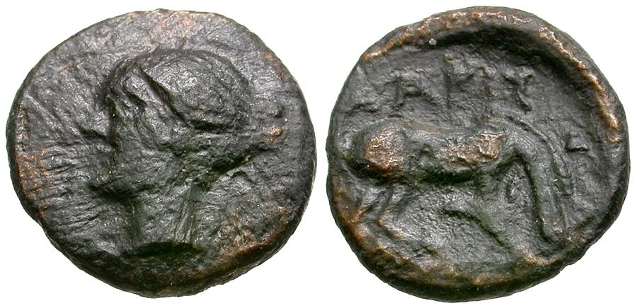 Ancient Coins - Thessaly. Larissa Æ12 / Horse