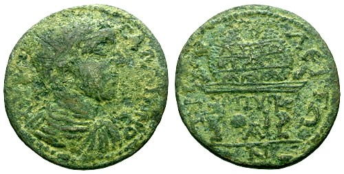 Ancient Coins - gF/gF Gallienus Lydia Tripolis AE32 / Prize table