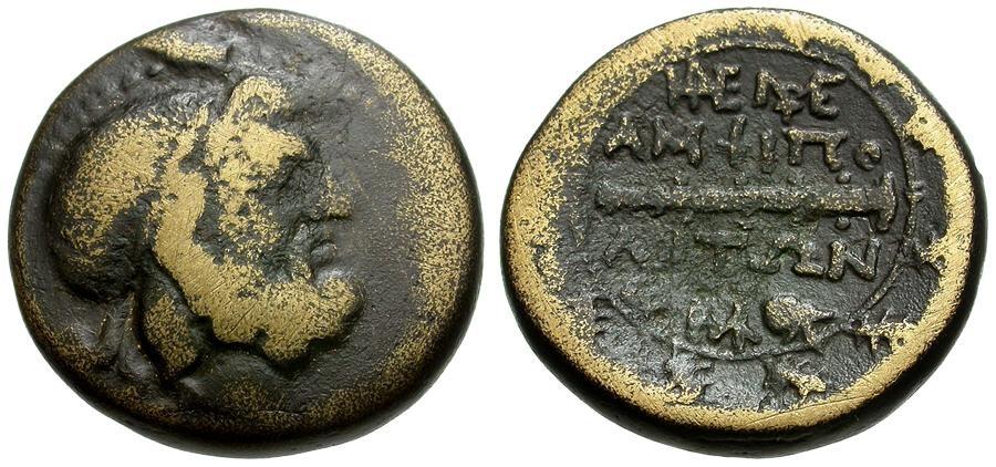 Ancient Coins - Macedon.  Amphipolis Æ21 / Poseidon