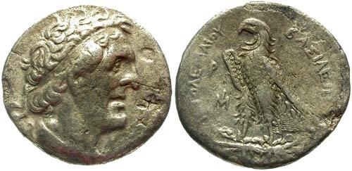 Ancient Coins - aVF/aVF Ptolemy I and II Tetradrachm