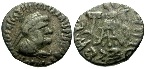Ancient Coins - aVF/aVF Kings of Bactria Strato II and III AR Drachm