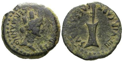 Ancient Coins - VF/VF Germanicus and Drusus AE Semis Carteia Spain / Rudder
