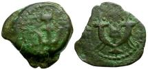 Ancient Coins - Judaea. Herodian. Herod I the Great Æ Prutah / Anchor