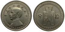 World Coins - China 10 Cents / Chiao Year 25