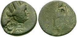 Ancient Coins - Cilicia. Tarsos. Antiocheia ad Kydnum Æ21 / Counterstamps