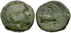Ancient Coins - Kings of Macedon. Philip V Æ19 / Herakles / Two Goats