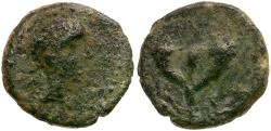 Ancient Coins - Augustus. Judaea. Ascalon Æ12 / Crossed Cornucopiae
