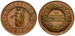 World Coins - EF/EF Prussia Agriculture Æ Medal by Loos