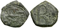 Ancient Coins - *Sear 2151* Empire of Nicaea. Anonymous (1227-1261) Æ Tetarteron