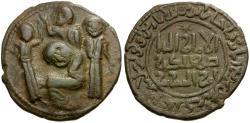 World Coins - Islamic. Artuqids of Mardin. Husam al-Din Yuluq Arslan Æ Dirhem