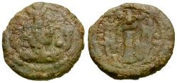 Ancient Coins - Sasanian Kings. Kavad I Second Reign (AD 488-497) Æ Unit / Fire Altar