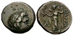 Ancient Coins - Boeotia Federal Coinage AR Drachm / Poseidon