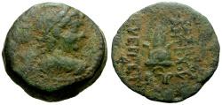 Ancient Coins - Seleukid Kings of Syria, Antiochos VII Æ17 / Eros / Headdress of Isis