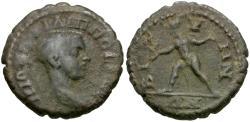 Ancient Coins - Philip II as Caesar (AD 244-247). Thrace. Bizya Æ18 / Athlete