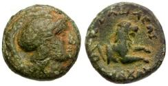 Ancient Coins - aVF/VF Kings of Thrace, Lysimachos Æ13 / Athena / Lion