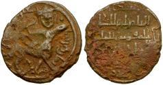 World Coins - Islamic. Artuquids of Mardin. Nasir al-Din Artuq Arslan Copper Dirham / Centaur