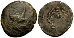Ancient Coins - Mysia, Kyzikos Æ30 / Prow / Bucranium in Wreath / Unique overstrike