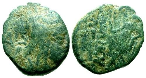 Ancient Coins - aVF/gF Kingdom of Armenia Tigranes II AE19 / Nike