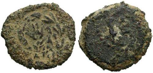 Ancient Coins - F/VF John Hyrcanus I Prutah / Hebrew