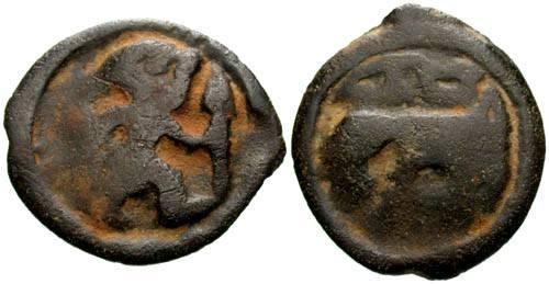Ancient Coins - aVF/aVF Nice Remi Potin / Warrior King