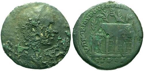 Ancient Coins - G/gF+ Elagabalus AE26 Nikopolis / Shrine in Perspective