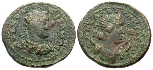 Ancient Coins - aVF/aVF Valerian I Cilicia Anazarbus AE25 / Artemis