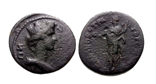 Ancient Coins - F/F Ionia Smyrna AE17 / Kybele