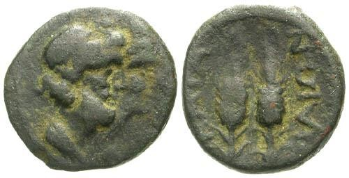 Ancient Coins - F/F Katana Sicily AE12 / Two Ears of Barley