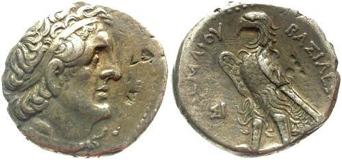 Ancient Coins - aVF/aVF Ptolemy II AR Tetradrachm