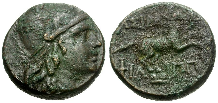 Ancient Coins - Kings of Macedon.  Philip V Æ16 / Perseus and Horse