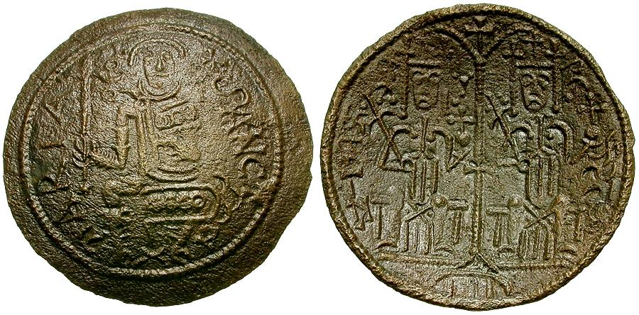 World Coins - Hungary. Bela III Æ Scyphate Follis