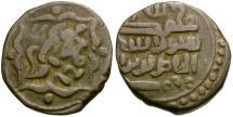 Ancient Coins - Saffarids of Sistan (Nimruz) Billon Dirhem