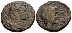 Ancient Coins - gF+/gF+ Augustus, with Divus Julius Caesar, Macedon Thessalonica Æ19