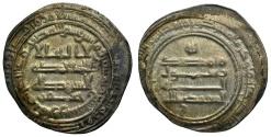 World Coins - Abbasid. al-Mu'tamid. Fars mint. With the name of the heir Ja'far. Madinat al-Salam AR Dirham