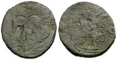 Ancient Coins - Judaea. Bar Kochba Revolt. Middle Bronze Æ25