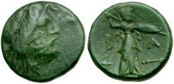 Ancient Coins - Kings of Macedon. Philip V Æ17 / Athena