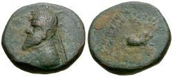 Ancient Coins - Kings of Parthia. Sinatrukes (93-69 BC) Æ Tetrachalkon / Pegasus