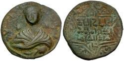 World Coins - Islamic. Artuqids of Mardin. Nasir al-Din Artuq Arslan Æ Dirhem