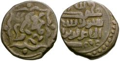 Ancient Coins - Saffarids of Sistan (Nimruz) Billon Dirhem