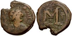 Ancient Coins - *Sear 199* Byzantine Empire. Justinian I Æ Follis